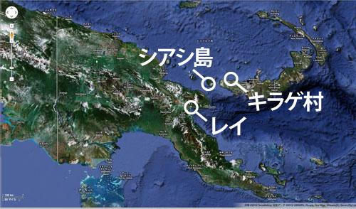 パプアニューギニア地図
