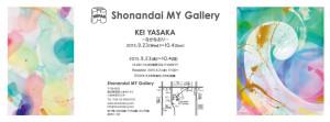 shonandaiMY2015_09_DM_web03